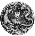 2021 Dragon and Tiger with Bagua 2oz Silver Antiqued Coin