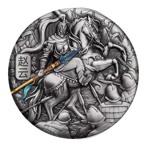 [PR/05410] 2021 ZHAO YUN SILVER COLOURED ANTIQUED COIN 5oz